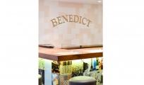 <p>Le café Benedict ouvert</p>